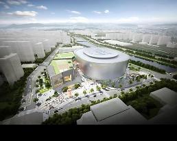 .首尔将建演唱会专用圆形剧场 2024年开放.