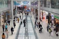 仁川国際空港の昨年利用客、史上最多記録・・・6千825万9千人が利用し、前年比約10%増加