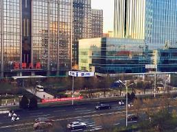 .金正恩在京参观同仁堂工厂.