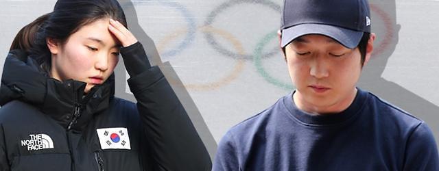 韩国短道速滑队丑闻升级 奥运冠军称遭教练性侵4年