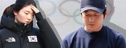 .韩国短道速滑队丑闻升级 奥运冠军称遭教练性侵4年.