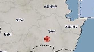 """경주서 규모 2.5 지진, 시민들 """"자다가 놀라서 깼다""""...전화 10여건 접수"""