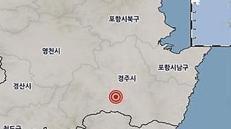 [지진 대처법] 경주 2.5 지진 발생...지진을 이렇게 대비합니다