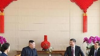 [중국포토] 김정은-시진핑의 '8시간 밀착' 4차 정상회담