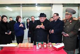 .金正恩参观同仁堂制药厂亦庄分厂.