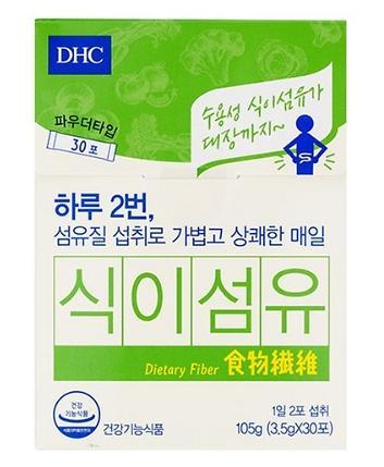 [오늘 할인] 쿠팡·위메프·티몬 10일 파격 특가 상품은?…닭가슴살· 식이섬유 등