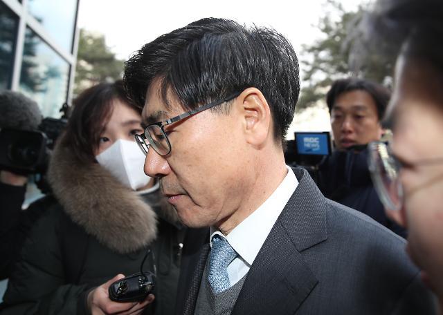 우리은행 채용비리…이광구 전 행장, 징역1년6개월 실형(속보)