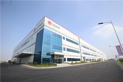 LG化学斥资73亿元 扩建南京电池生产线