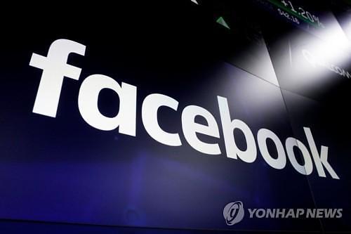 사이버 보안법 칼날 꺼낸 베트남, 페이스북과 전면전 선언