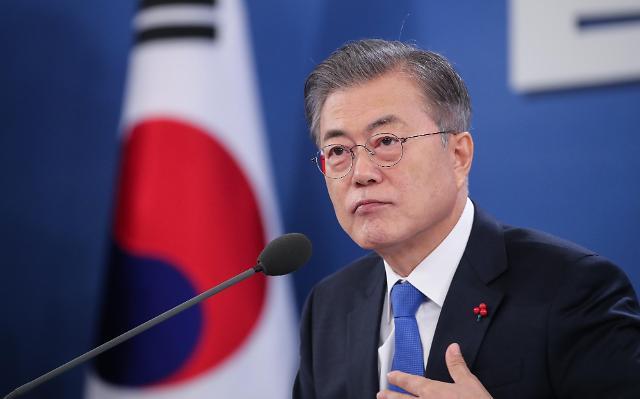 韩总统文在寅10日举行记者会 介绍新年施政方向
