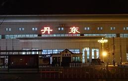 .坐上火车回朝鲜!金正恩专列10日凌晨驶入朝鲜境内.