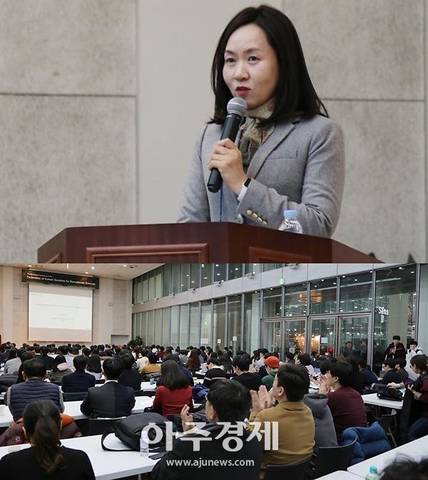 이화여대, 17개 대학 머리 맞댄 한국생체분자과학연합학회 첫 학술대회 개최