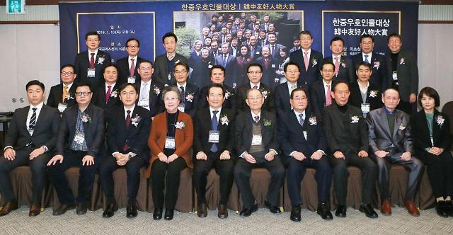 纪念大韩民国政府100周年暨韩中友好人物大奖颁奖典礼在首尔举行