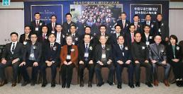 .纪念大韩民国政府100周年暨韩中友好人物大奖颁奖典礼在首尔举行.