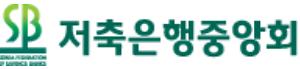 달라진 저축은행 입지...중앙회장 후보 역대 최다 7명 지원
