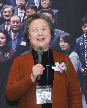 第一届韩中友好人物