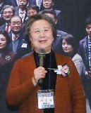 .第一届韩中友好人物.