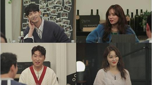 """인생술집 윤소희가 카이스트 진학한 이유...송재림 """"연기자 반대"""""""