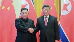 .韩外交部:期待朝中领导人会晤推动半岛和平.