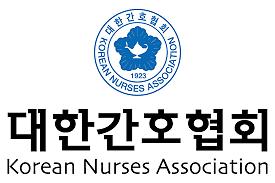 간호협회, 서울의료원 간호사 죽음에 깊은 애도 표명