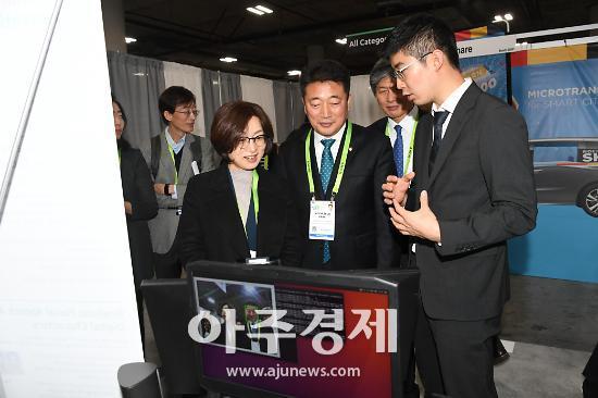 """은수미 성남시장 """"최신 ICT 기술 산업 정책 활용 방안 모색하겠다"""""""