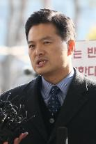 権益委、キム・テウ検察懲戒「公益申告による不利益処分と見ることができない」