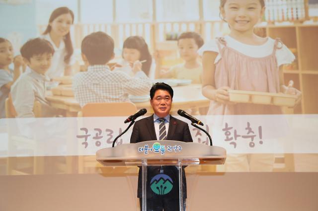 """박준희 관악구청장 """"혁신·협치, 포용 발판 힘차게 도약할 것"""""""