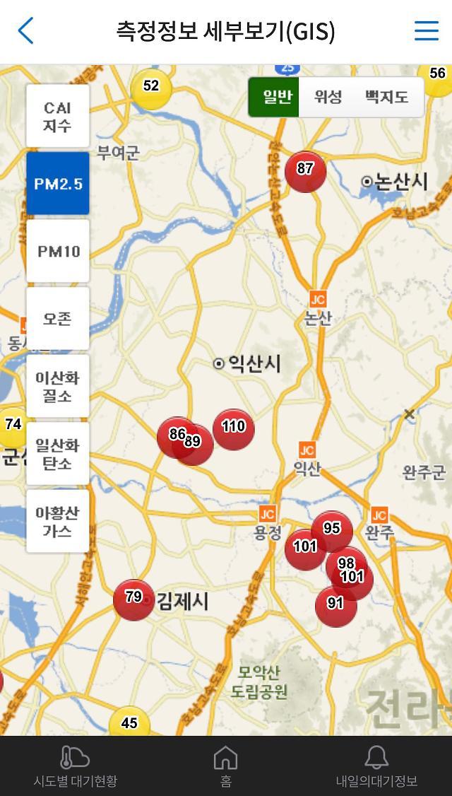 [속보]오늘 일출시간 체크하는 나들이객 주의...이 시각 미세먼지(PM2.5) 익산 최악 110...전국미세먼지 나쁨