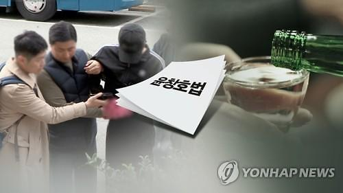 """음주운전 생방송한 BJ, 2개월만에 방송 재개...""""윤창호법 무색"""""""