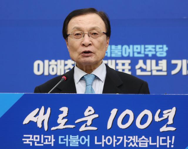 """이해찬 """"김태우·신재민은 조직 부적응자…특검법은 수렁"""""""