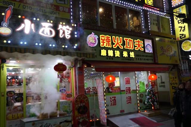 """7万中国留学生撼动韩国高校商圈 每所大学周围都有一条""""唐人街"""""""