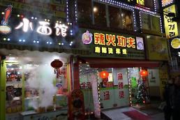 """.7万中国留学生撼动韩国高校商圈 每所大学周围都有一条""""唐人街"""" ."""