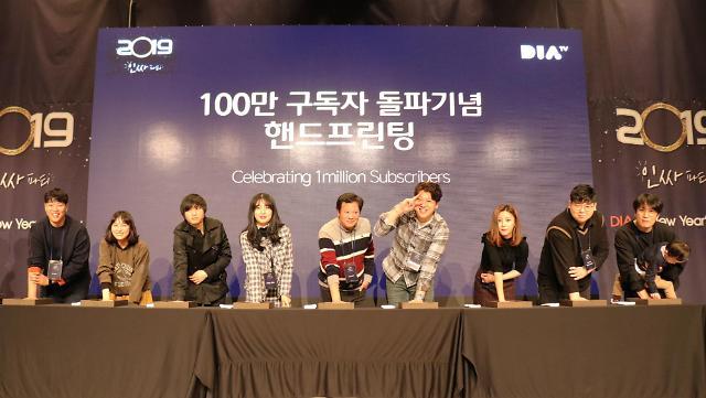 CJ ENM 다이아 티비, 창작자 400여명과 신년회 '인싸파티' 개최