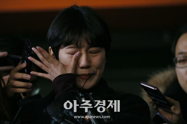"""양예원 사진유출 가해자 비공개 촬영회 모집책…""""억울하다"""" 항소"""