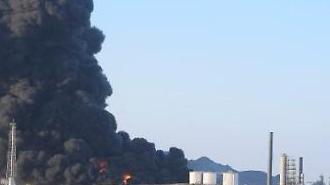 Hỏa hoạn xảy ra tại bể chứa 7 ngàn tấn dầu ở Yemen