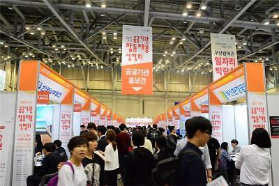 韩国的国企平均年薪21万 科研机构和银行赚最多