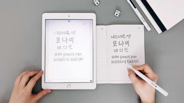 문구강자 '모나미'도 결국 IT 속으로…손글씨, 모바일 전송 '스마트펜' 출시