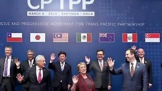 CPTPP chính thức có hiệu lực: Đa dạng hóa đối tác để tham gia sâu vào chuỗi gía trị toàn cầu