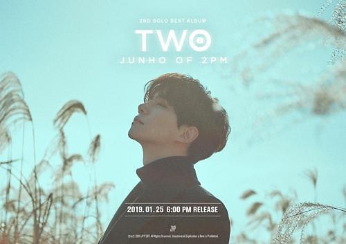 2PM俊昊将推第二张个人专辑