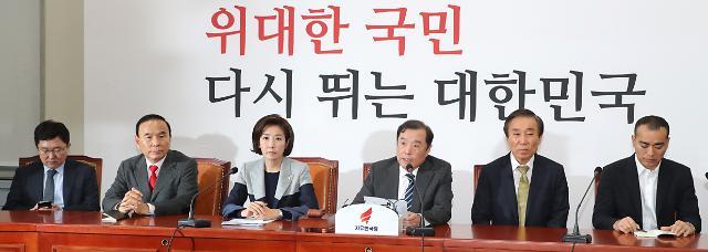 5·18진상조사위원 한국당 몫 추천 완료