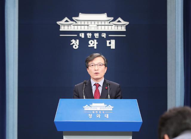 韩青瓦台:短期内不会改组内阁