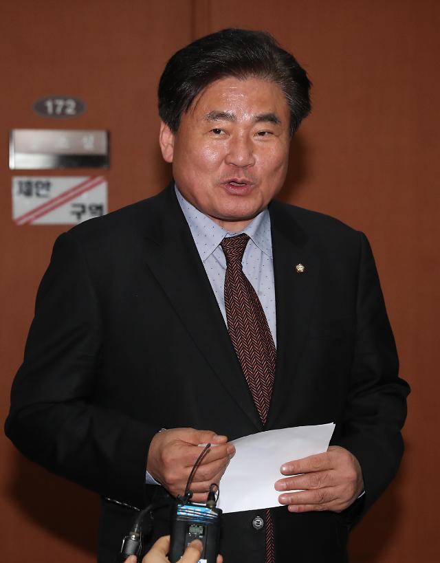민주, 20개 지역위원장 공모 경쟁률 3.5대 1…김현권·배재정 신청