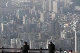 .韩遭史上最严重雾霾天气.
