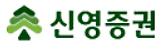 """신영증권 직원 투자 사기...""""피해규모 10억원, 피해자 20여명"""""""