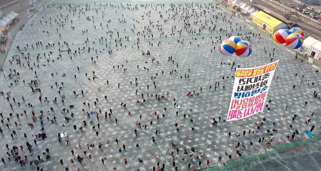 韩国华川山鳟鱼庆典开幕九天吸客逾百万