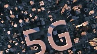 Apple đàm phán mua chip 5G của Samsung