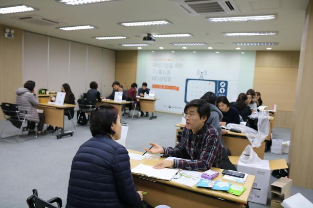 """매출 15% 올린 여경협 판로지원…""""TV홈쇼핑 입점 사업 성공적"""""""