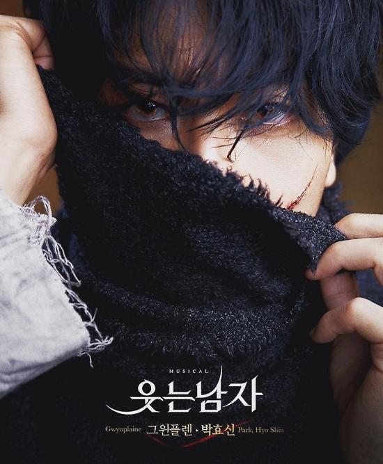 ミュージカル「笑う男」、第3回韓国ミュージカルアワードで大賞受賞