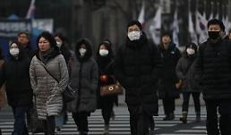 .韩连日遭遇严重雾霾 多地启动应急减排措施.
