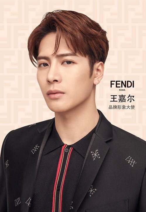 GOT7王嘉尔被选为芬迪中国区品牌形象大使